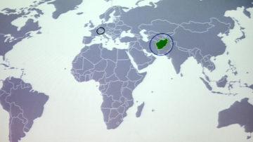 Die Nachbarstaaten von Afghanistan sind Pakistan, Iran, Turkmenistan, Usbekistan und Tadschikistan. | © Roger Wehrli