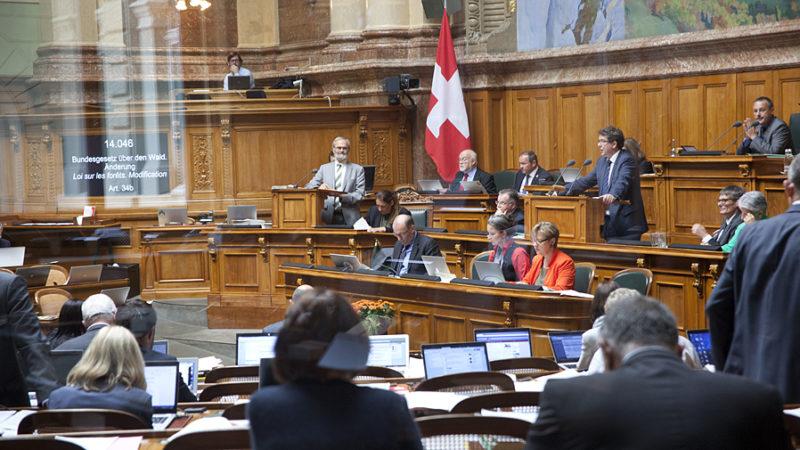 Nach erbitterter Diskussion im Bundesparlament und einer Einigungskonferenz zimmerten die beiden Kammern bei der Reform der Altersvorsorge eine Kompromisslösung.   © Roger Wehrli