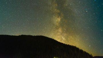 Astronomie und Astrologie gehen zurück auf EINE Wissenschaft. An deren Anfang stand der Blick in den Sternenhimmel. | © Jungwacht Blauring Schweiz